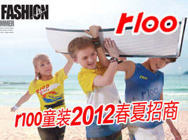 炫动·r100运动少年装2012春夏订货会