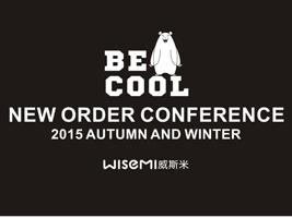 """WISEMI威斯米2015年秋冬""""Be Cool""""新品发布会开幕倒计时启动"""