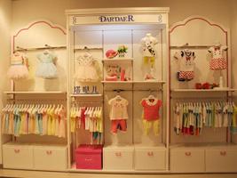 塔哒儿童装:甜美、可爱、精致、时尚