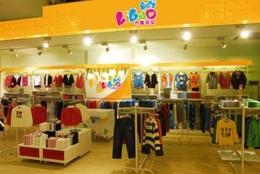 装设计师,整合了国际童装产业的最新科技,为打造儿童服饰专家