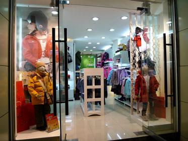 小木马童装,ziwaa品牌童装,小木马童装加盟,志华制衣(深圳)有限公司
